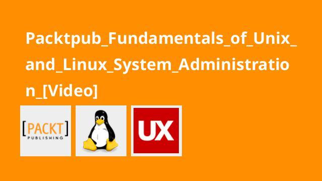 آموزش مبانی مدیریت سیستم لینوکس و یونیکس